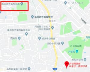 EXIT りんたろー 高校 浜松開誠館 浜松北高校