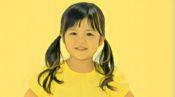 加藤柚凪 監察医朝顔 つぐみ 娘 子役 Wikipedia プロフィール かわいい 画像 読み方