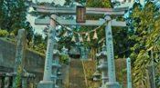 狩野英孝 神社 御朱印帳 お守り 場所 アクセス 櫻田山神社