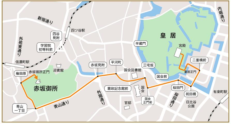 天皇陛下 祝賀御列の儀 祝賀パレード ルート コース 日程 時間 延期 予備日 いつ