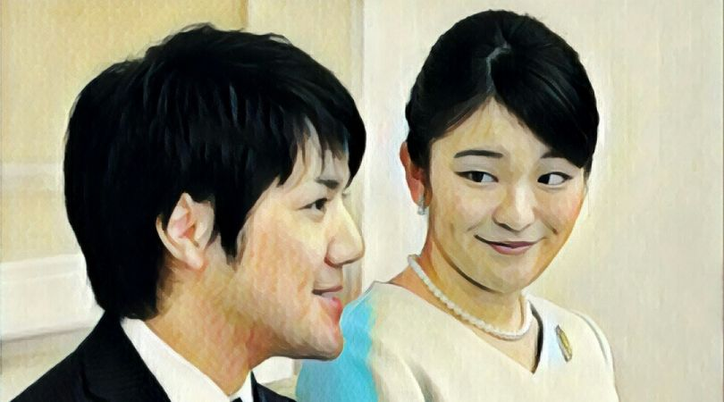 眞子様 小室圭 結婚 どうなる いつ 相性占い 賛成 反対