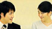 眞子様 小室圭 結婚する 婚約解消 お金 体の関係