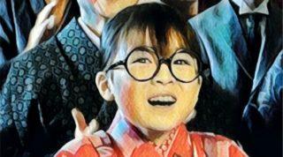 朝ドラ エール 音の妹 関内梅 森七菜 子役 新津ちせ 不幸 アナ雪 父親 新海誠監督