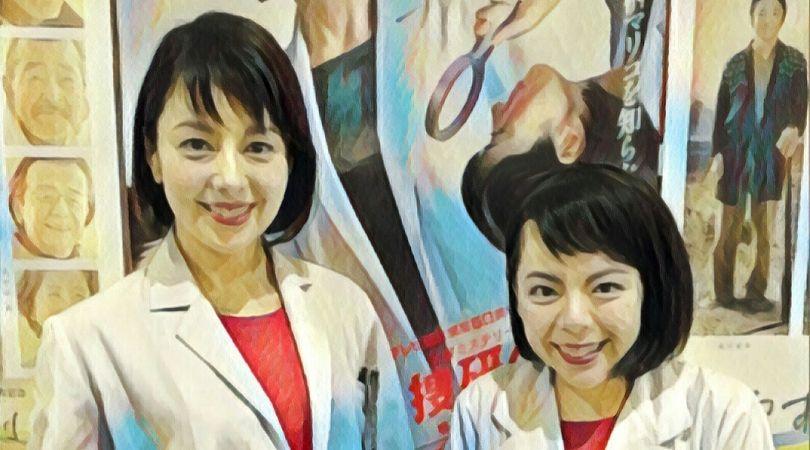 メルヘン須長 沢口靖子 かわいい 似てない 科捜研の女 ストリートファイター 動画 画像