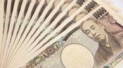 コロナ 10万円給付金 対象者 申請方法 どうやってもらえる 受け取る いつから