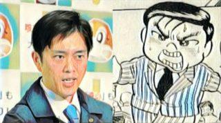 吉村洋文大阪府知事 吉村洋文知事 似てる芸能人 有名人 画像